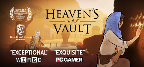 This image has an empty alt attribute; its file name is heavensvault.jpg